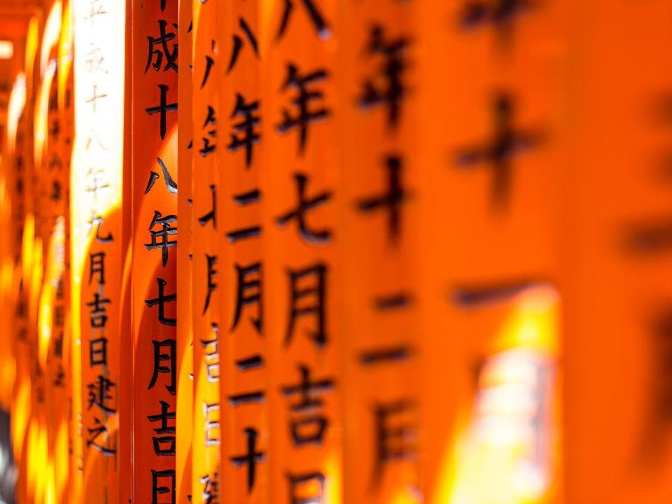 japanese-why-chinese-characters-kanji