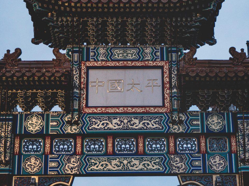 taiwanese-chinese-mandarin-difference